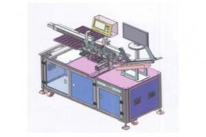 管对吹盘CCD检测包装机