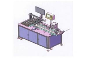 流水线对吹盘CCD检测包装机