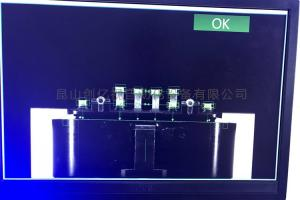 视觉检测设备-汽车正位度检测