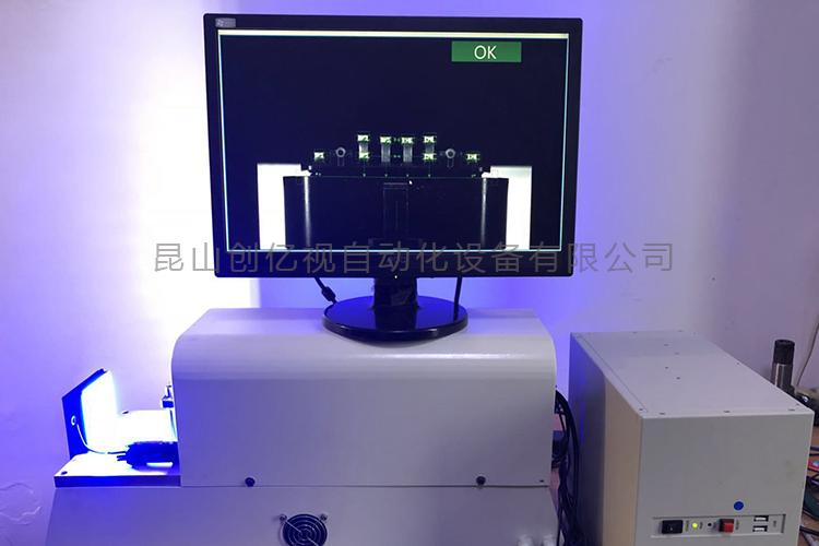 视觉检测设备